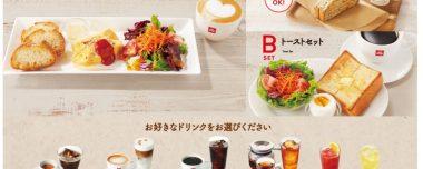 飲食店WEBサイトも制作します。